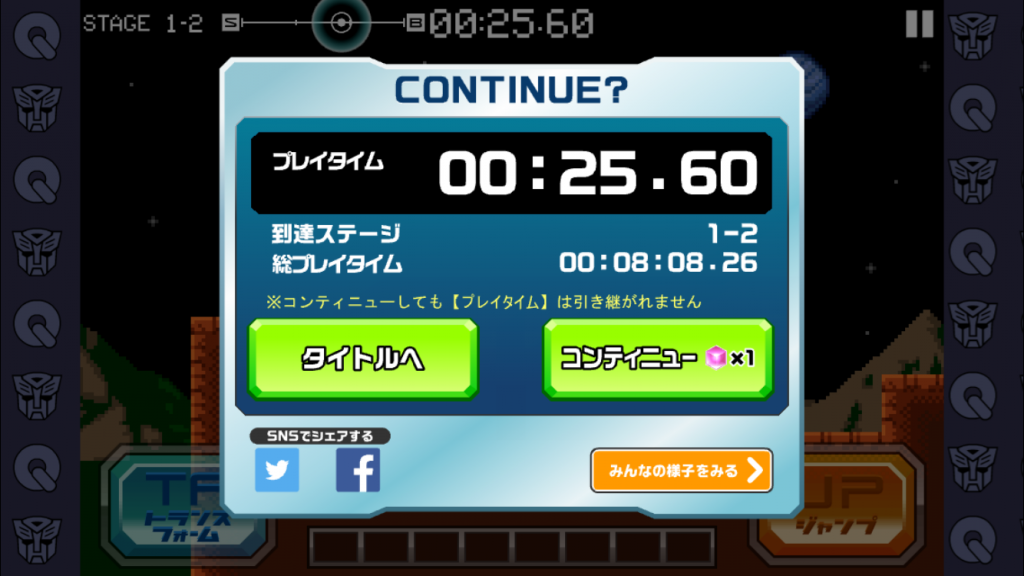 2015-02-18 09.50.42