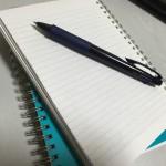 書くことが本当にすごいのか?僕が実践してる3つの習慣【習慣】