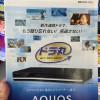 【悲報】Blu-rayレコーダーが壊れた!次のレコーダーを考える。