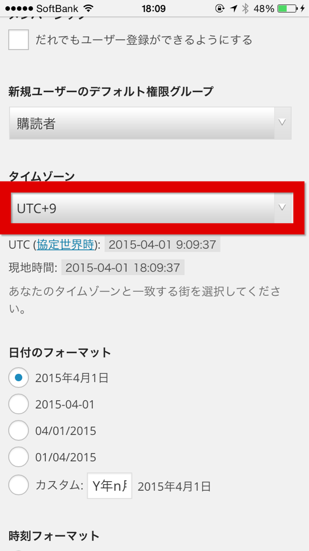 2015-04-01 21.49.26
