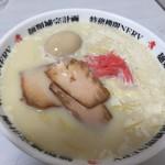 重層と豆腐で作るとんこつラーメンに挑戦!確かにこれはとんこつっぽい?
