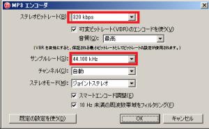 スクリーンショット 2015-06-30 20.44.32 2