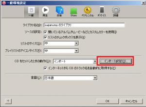 スクリーンショット 2015-06-30 20.44.45 2