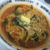 トマトジュース+インスタント麺 で簡単トマトラーメンを作ってみた。