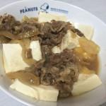 セブンイレブンの牛丼の具でつくる カンタン肉どうふ!5分もかからない超簡単レシピ!【つまみレシピ】