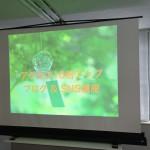 プロブロガー立花岳志さんの「プロブロガーが教える!アクセス10倍アップ ブログ&SNS講座」に行ってきた!