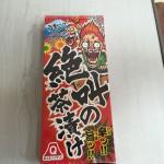 絶叫の茶漬け@富士急ハイランド 辛い系お茶漬けを食べてみた。これは意外といける!