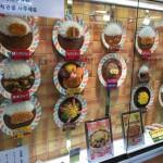 イレブンイマサ@京王モール街 新宿地下街にあるお気に入りのカレーショップ