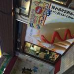 駒門パーキングエリア&高坂サービスエリア。高速で見つけたジャンクフードはご当地愛がたくさん。