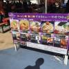 中華蕎麦 サンジ&らーめんstyle JUNK STORY@つけ麺VSラーメン 第2陣。濃厚なラーメン&つけ麺を食べてきた。【大つけ麺博】