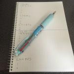 自己肯定感を高める習慣を開始!ノートに書くだけの簡単ワーク!