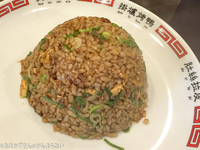新福菜館(秋葉原)の焼き飯