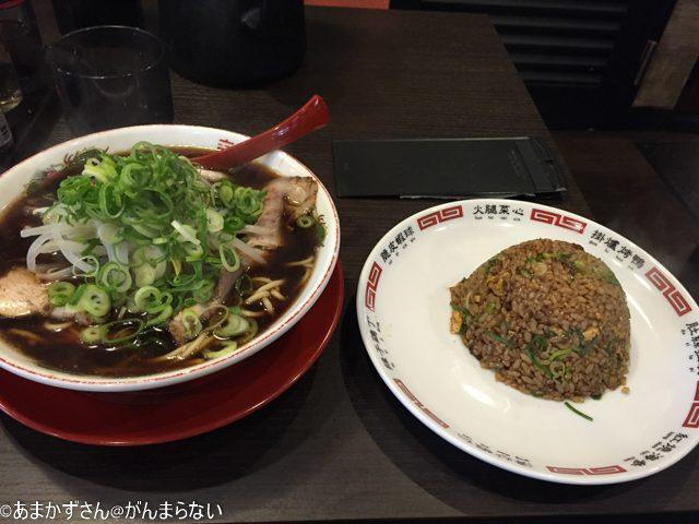 新福菜館(秋葉原)の中華そばと焼き飯
