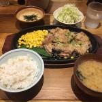 しずる@経堂 経堂で人気の肉料理店のチキンステーキを食べて大満足
