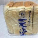 焼きたて食パン 一本堂@経堂 焼きたての「一本堂食パン」を購入!