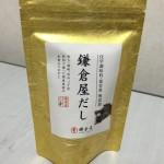 鎌倉屋だし 鎌倉で本格的なおダシを購入。これはとても美味しい![鎌倉みやげ]