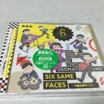 おそ松さんのED「SIX SAME FACES 」をゲット。話題作のCDを買ってきた。