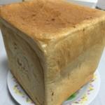 焼きたて食パン 一本堂@経堂 チーズがたっぷり入ったの「ちーずゆたか」を買ってきた!