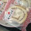 山梨県のおみやげ 桔梗屋の信玄餅シリーズがすごい