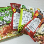 バリ勝男くんの新商品「サラダ専用!バリ勝男クン」を買ってきた!これはかなり美味しい鰹節だ!
