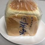 焼きたて食パン 一本堂@経堂 「たから」を実食。もっちり重量感のあってオススメ!