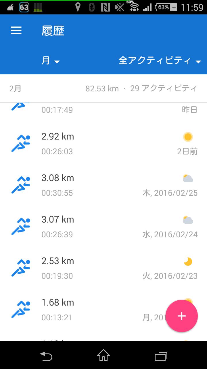 2016-02-28 11.59.44