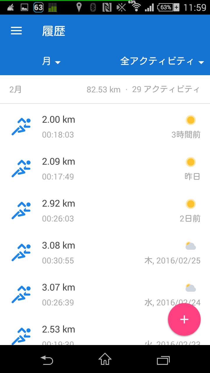 2016-02-28 11.59.50