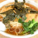 ラーメン佐高@新宿御苑 ボリューム満点のモチモチ麺の納豆ラーメンをいただく!