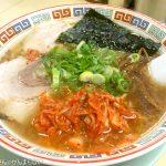 カナキン亭本舗 八楠店@焼津市 酢があう不思議なラーメン「カナキン麺」をいただく。