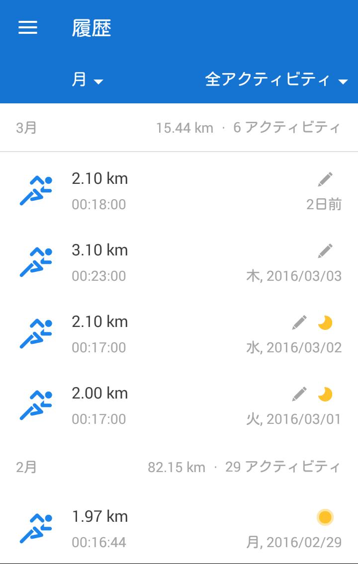 2016-03-06 13.11.16 (2)