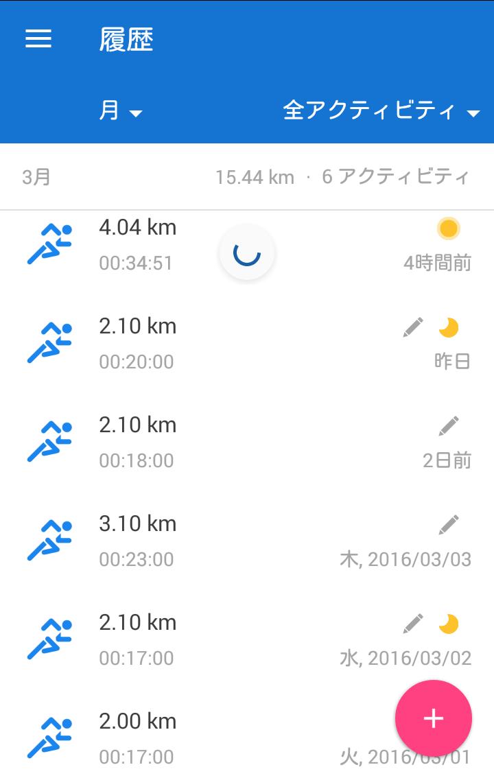 2016-03-06 13.11.30 (2)
