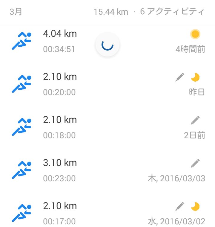 2016-03-06 13.11.30 (3)