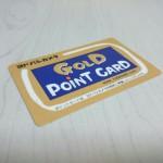 ヨドバシカメラのゴールドポイントで家電を購入!高額ポイントを使う時に気をつけたいこと