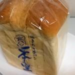 焼きたて食パン 一本堂@経堂 ふんわり柔らかい「ゆたか」をたべてみた。