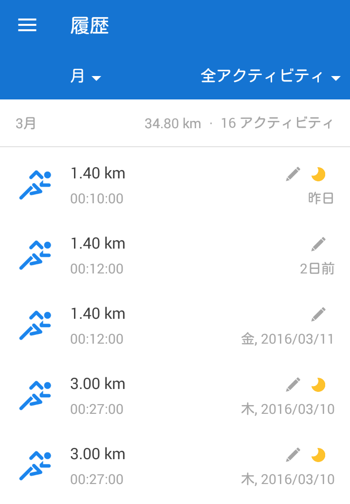 2016-03-14 11.16.45 (2)