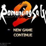 ロマンシング・サガ2のリメイクをプレイ!(PS vita版)懐かしさに身が震えた。