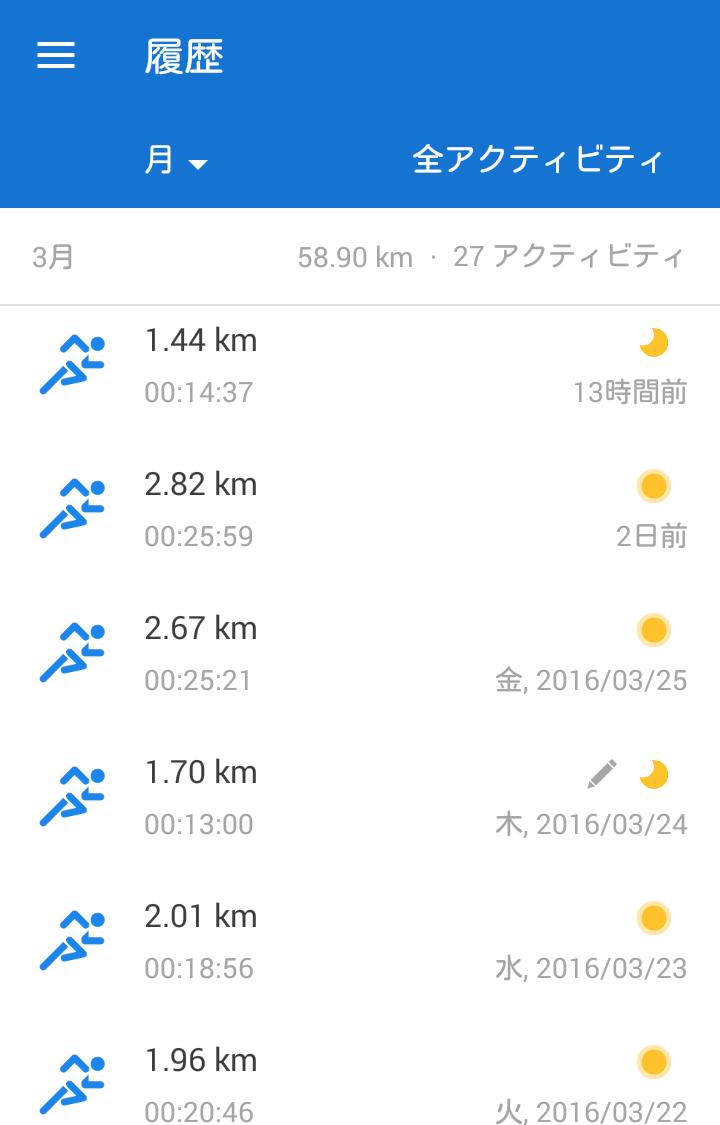 2016-03-28 08.05.03 (2)
