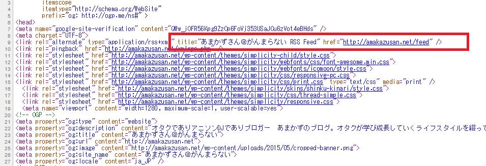スクリーンショット 2016-03-08 11.55.43 (2)
