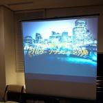 プロブロガーの立花岳志さん主催「ブログ・ブランディング塾」第2講に参加!ブランディングとは何かを考えさせられた。