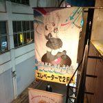 テレビ東京の深夜番組の取材に参加!アニソンDJの活動がテレビで映るかも?