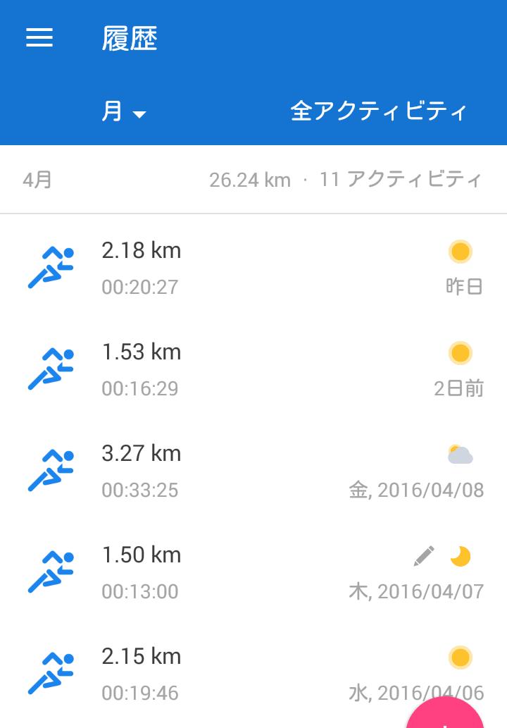 2016-04-11 01.56.23