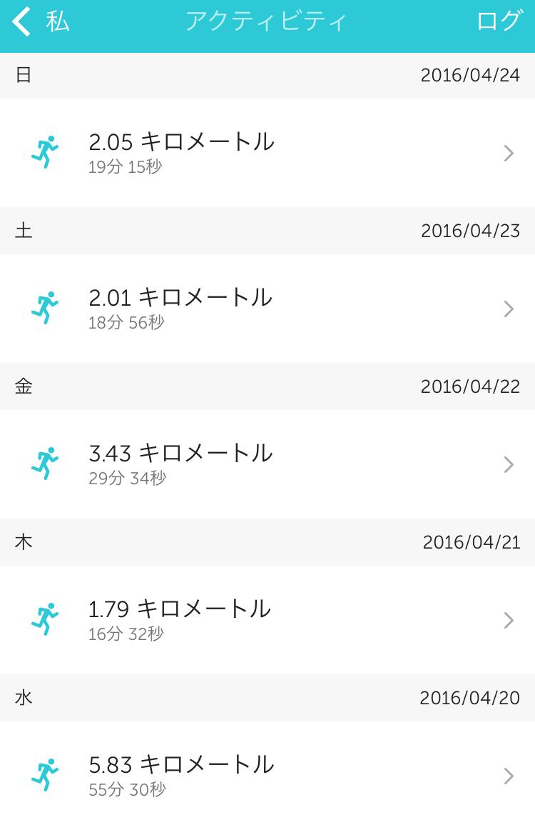2016-04-24 08.58.58