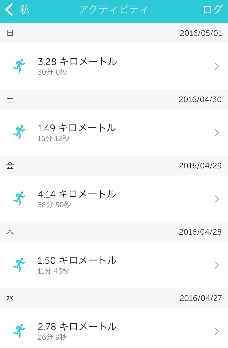 2016-05-02 10.45.01