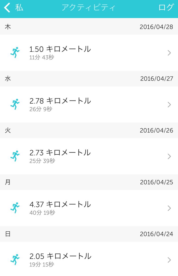 2016-05-02 10.45.19
