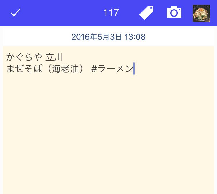2016-05-07 09.35.53