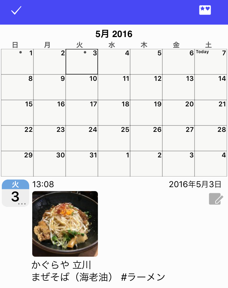 2016-05-07 11.29.05