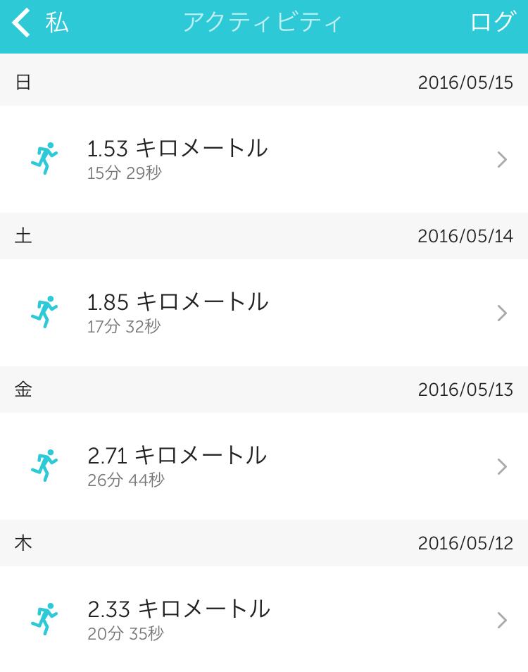 2016-05-16 09.49.39
