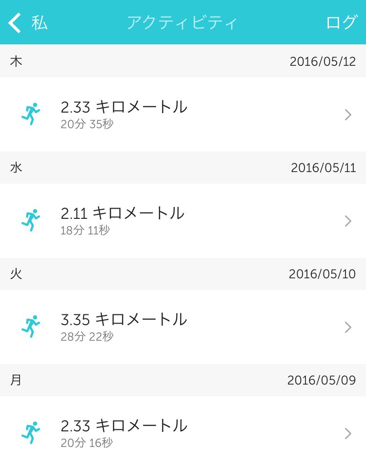 2016-05-16 09.49.45