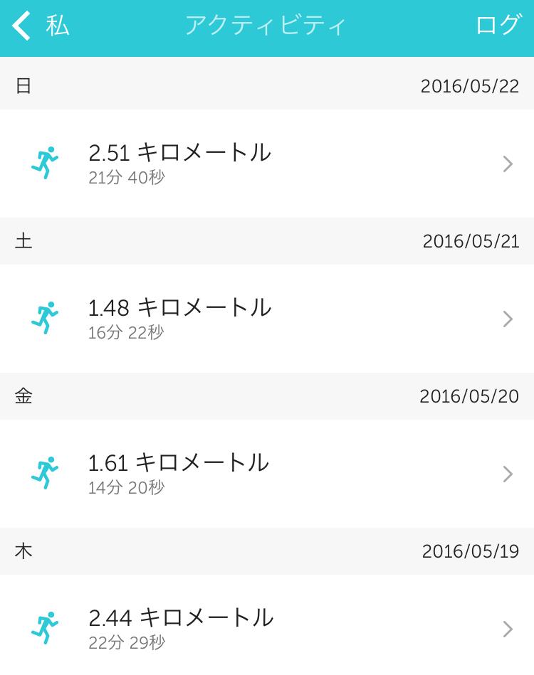 2016-05-23 09.49.18
