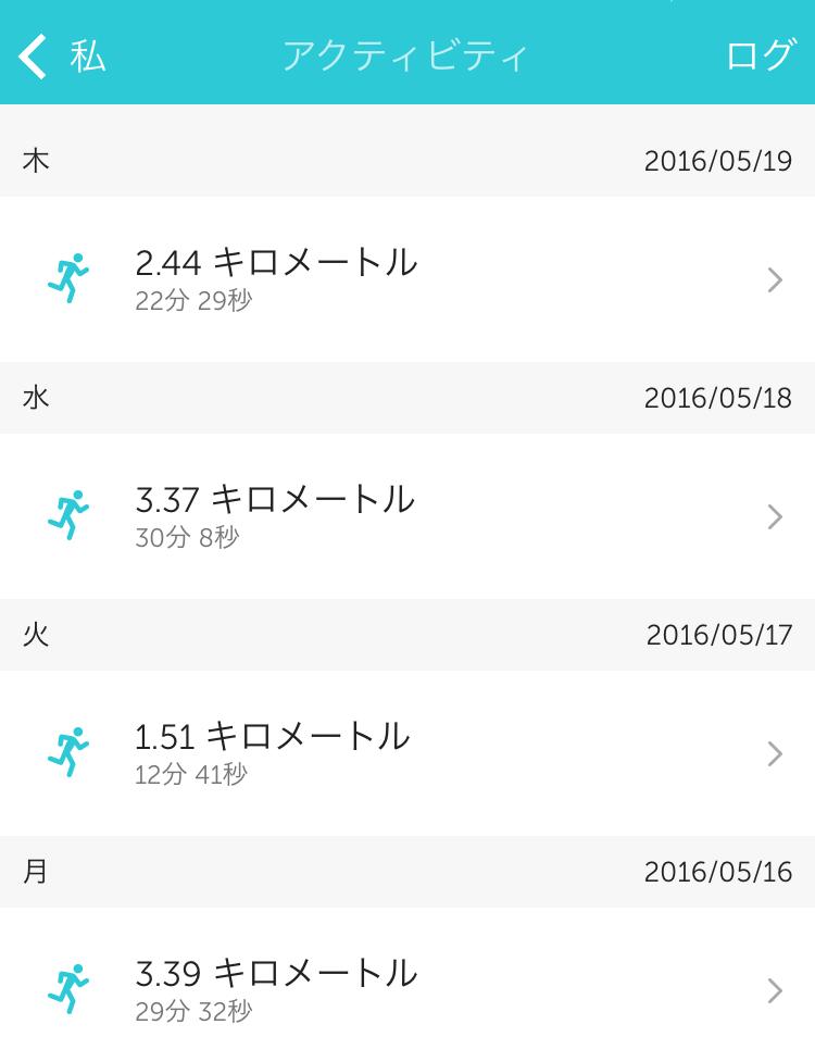 2016-05-23 09.49.23